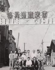 昭和29年 扇形電飾アーチ完成(南口)
